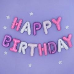 [원팩] 은박풍선세트 HAPPY BIRTHDAY 라벤더
