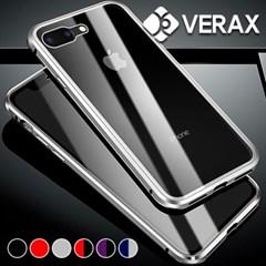 P390 아이폰7플러스 360 풀커버 마그네틱 하드케이스