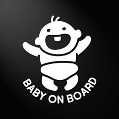 아기가타고있어요 자동차스티커 스마일베이비
