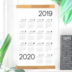 VERY SIMPLE 2019 패브릭 달력포스터+행잉액자 set