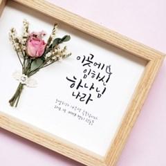 [텐텐클래스] (성남) 나를 돌아보게 했던 향기나는 문장들(4주)