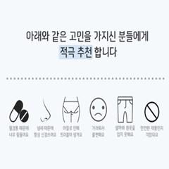 니드유 슈퍼슬림 중형 날개형 생리대(10ea)*5pack