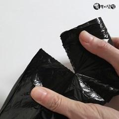 뜯어쓰는 휴대용 롤쓰레기봉투