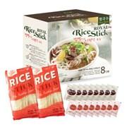 베트남 쌀국수 Royal Rice stick 8인분 로얄라이스스틱