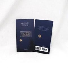 문학 메탈스티커 16종_08 윤동주 달을 쏘다