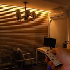 DIY 리모컨 LED간접조명 5분설치 히든 [M4]