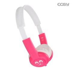 키즈 어린이 청력보호 헤드폰 헤드셋 HP3329