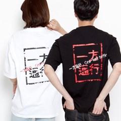 GST001 오버핏 레이어드 티셔츠_2컬러