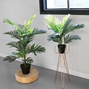 NEW 아레카 야자 인테리어 조화 나무(60cm)