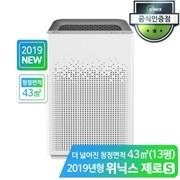공기청정기 위닉스 제로S {AZSE430-IWK} 43㎡(13평)