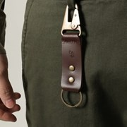 904 Key Ring Dark Brown