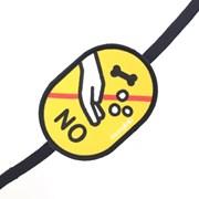 멍랩 옐로와펜 간식금지 강아지 인식표