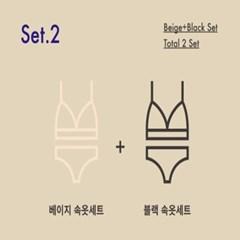비브비브 만세속옷세트 (bralette & triangle) - SET 2