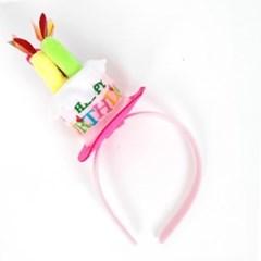 생일케익모자머리띠 [핑크]_(11648207)