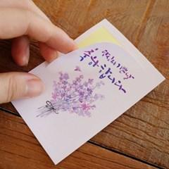 스티커- 축하/ 당신의 기쁜날 (20장)