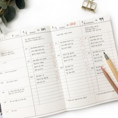 STUDY PLANNER - 6MONTH ver.2