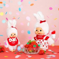 I Love Strawberry! Chimutan S
