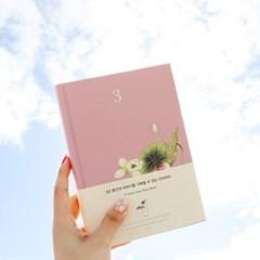 [3년일기장] 민화시리즈_연화도