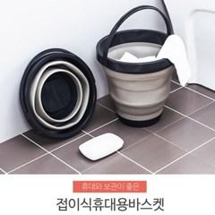 접이식 모던 욕실 바케스_(1223002)