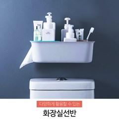 흡착식 욕실선반 휴지걸이_(1222965)