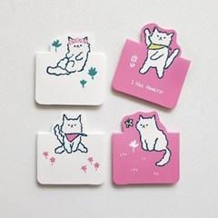 고양이의 정원 북마크