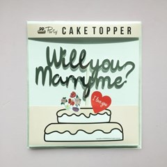 PP CAKE TOPPER - WILL YOU MARRY ME (VER.2)