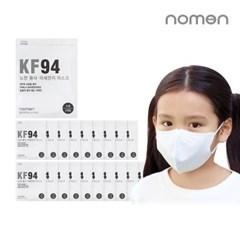 [노먼]황사 소형 방역마스크 KF94(3매입) 20세트(총60개_(1945877)