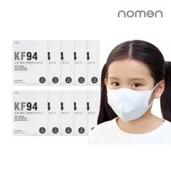 [노먼]황사 소형 방역마스크 KF94(3매입) 10세트(총30개_(1945876)