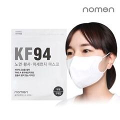 [노먼]황사 방역마스크 KF94(3매입)_(1945869)