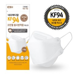 네오메디칼 크린웰 미세먼지 마스크 KF94 대형 30매