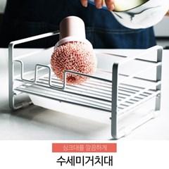 화이트메탈싱크대수세미걸이_(1230764)