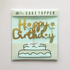PP CAKE TOPPER (케이크 토퍼) - DAISY BIRTHDAY (데이지)