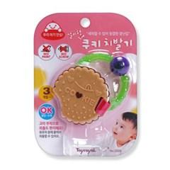 토이로얄 걸이형 쿠키 치발기(3328)