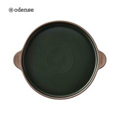 [오덴세] 레고트 라지 원형 접시 (대접시)
