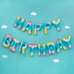[원팩] 은박풍선세트 HAPPY BIRTHDAY 홀로그램