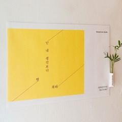 행복해 테이블야자 패브릭 포스터