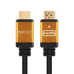 HDMI 2.1 UHD 8K 60Hz (1.5M) 고급형 케이블 NEXT-28015UHD8K
