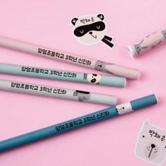 [주문제작]네임연필2B 6자루해피프렌즈