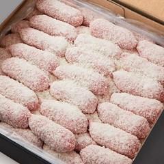 [행복담은식탁] 아이간식 찰떡 딸기베리찰떡 1.6kg (30gx53알)