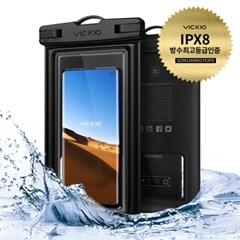 IPX-8등급 스마트폰 방수팩 P2 블랙
