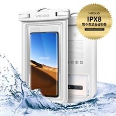 IPX-8등급 스마트폰 방수팩 P2 화이트