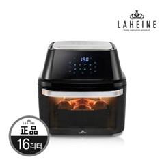 라헨느 더 퀸 오븐 에어프라이어 로티세리 16L LOVA-7000G