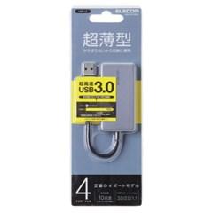 4포트 컴팩트 USB 3.0 허브 실버_(891863)