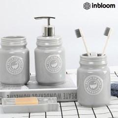 인블룸 마르세유 모던 욕실용품 4종세트_(1725849)