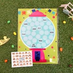 생일축하해 세트- 짝궁 카드(30매)+버블 칭찬스티커(핑크)(10세트)