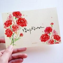 엽서] 카네이션 #감사합니다
