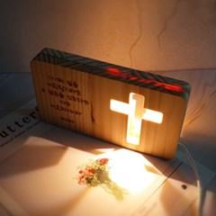 주문제작 LED우드무드등 십자가 성경말씀 구절 기독교무드등