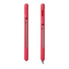 Pen Cutter - Pink