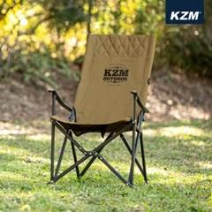 카즈미 시그니처 릴렉스체어 K9T3C004 / 감성 캠핑의자 낚시의자