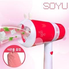 향기나는 토끼 미니 드라이기 접이식 MHD-6000ser